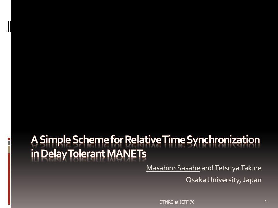 高度情報化社会を支えるネットワーキング技術 (大阪大学 工学部説明会資料)
