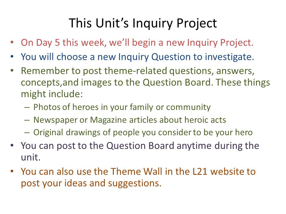 This Unit's Inquiry Project