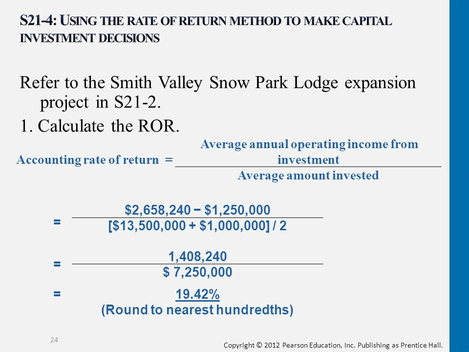 Refer to the Smith Valley Snow Park Lodge expansion project in S21-2.