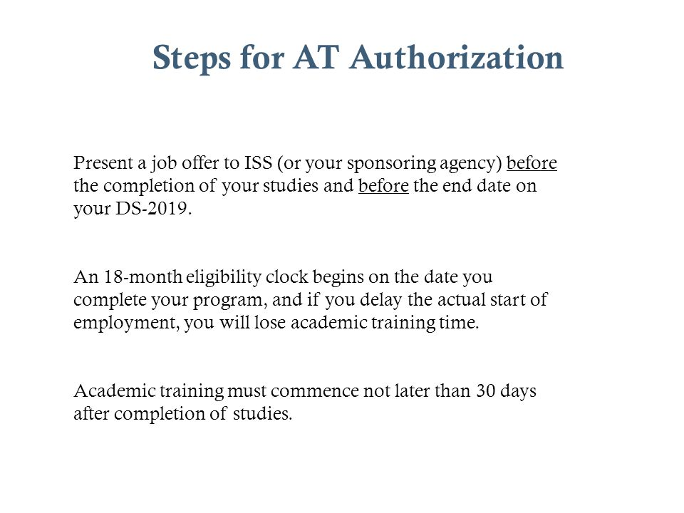 Steps for AT Authorization
