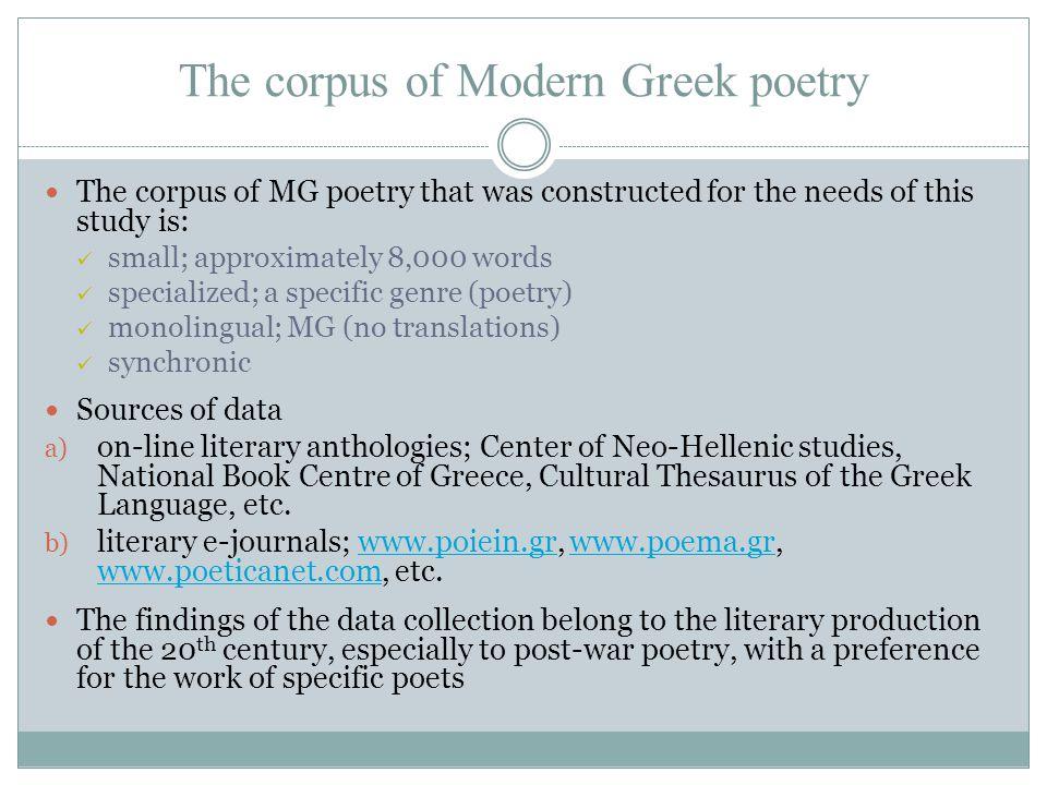 The corpus of Modern Greek poetry