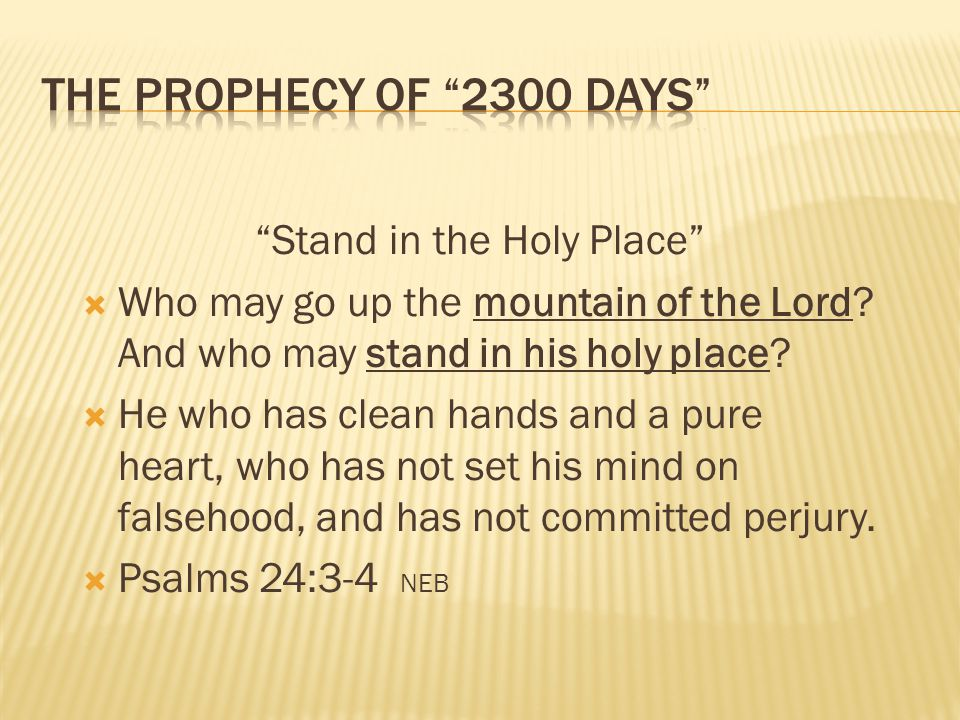 Stand in the Holy Place