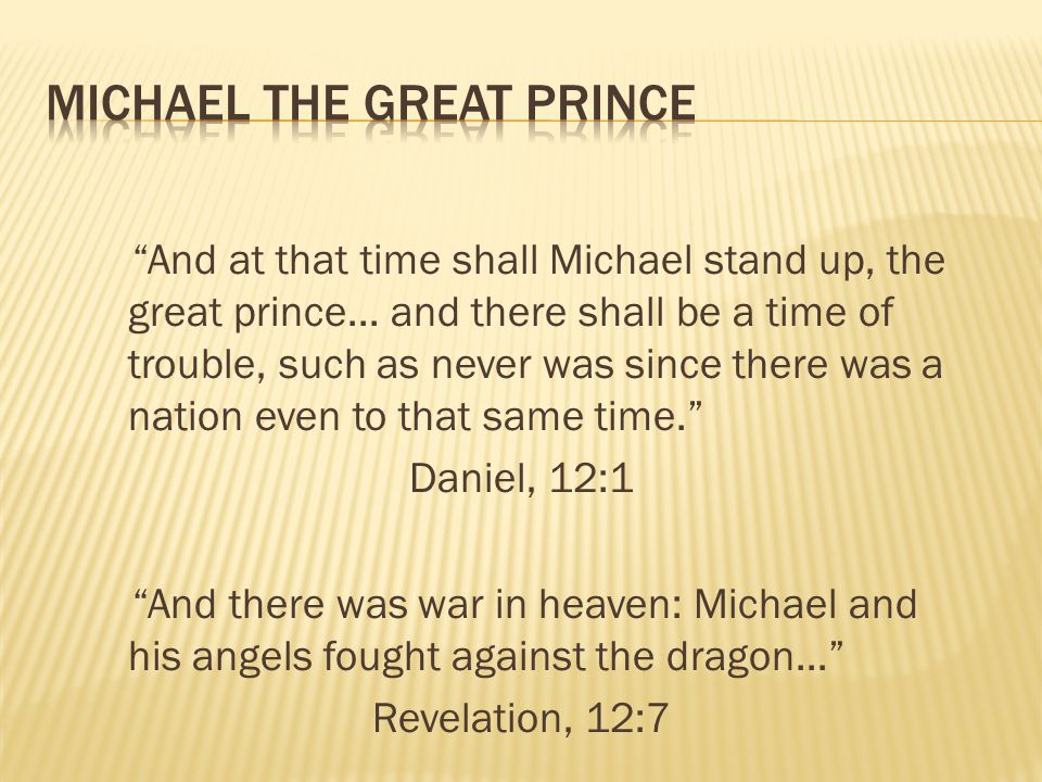 Michael the Great Prince