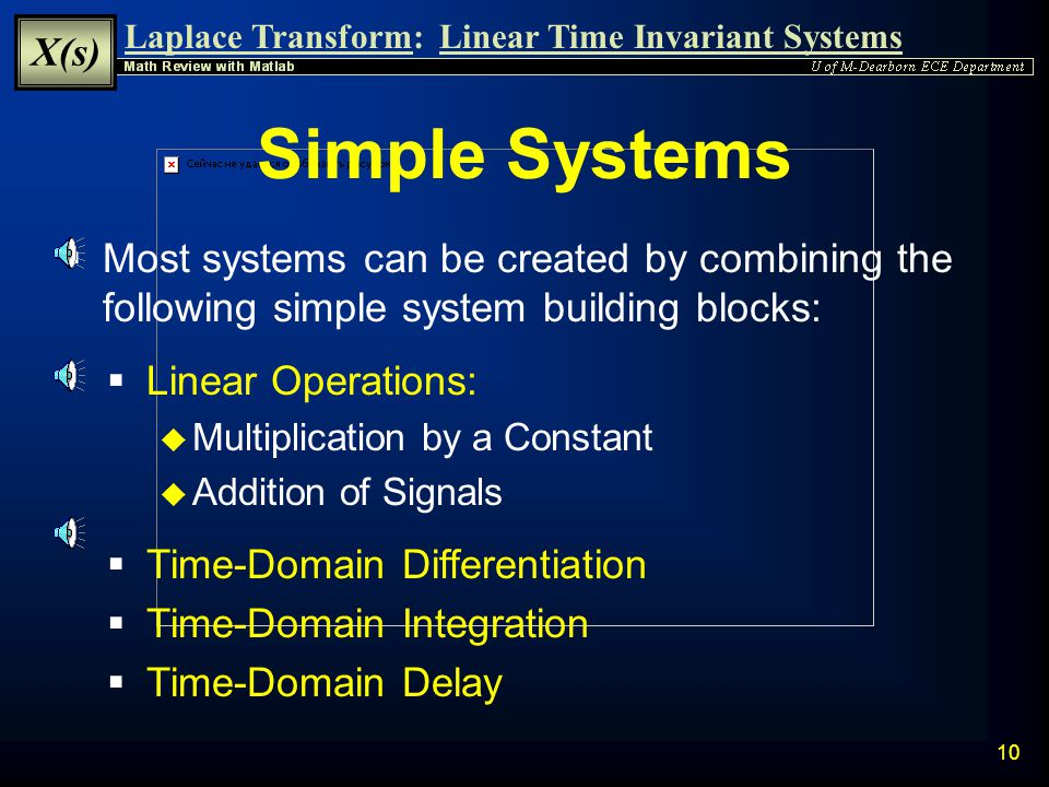 Simple Systems Most systems can be created by combining the following simple system building blocks: