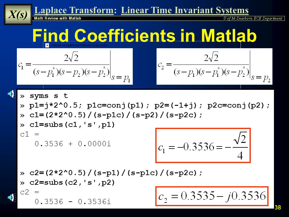 Find Coefficients in Matlab