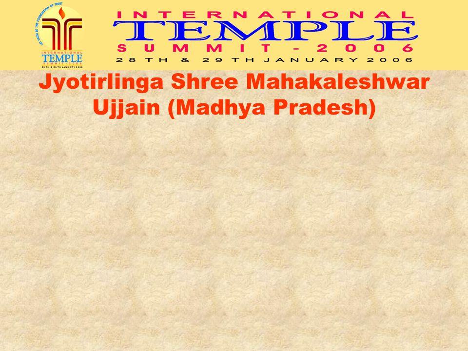 Jyotirlinga Shree Mahakaleshwar Ujjain (Madhya Pradesh)
