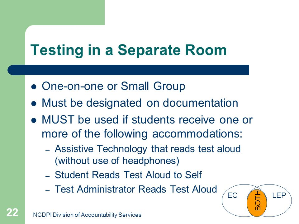 Testing in a Separate Room