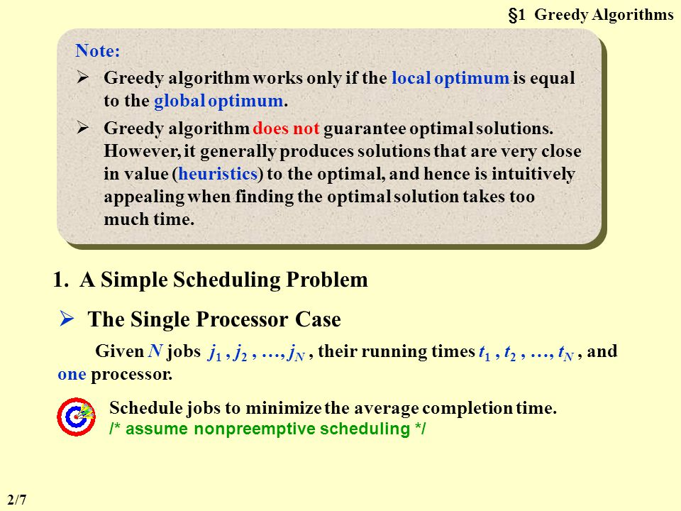 1. A Simple Scheduling Problem