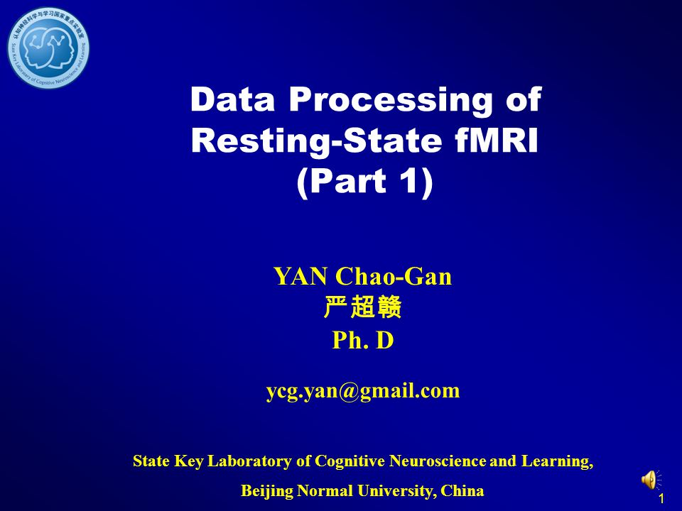 Data Processing of Resting-State fMRI (Part 1)