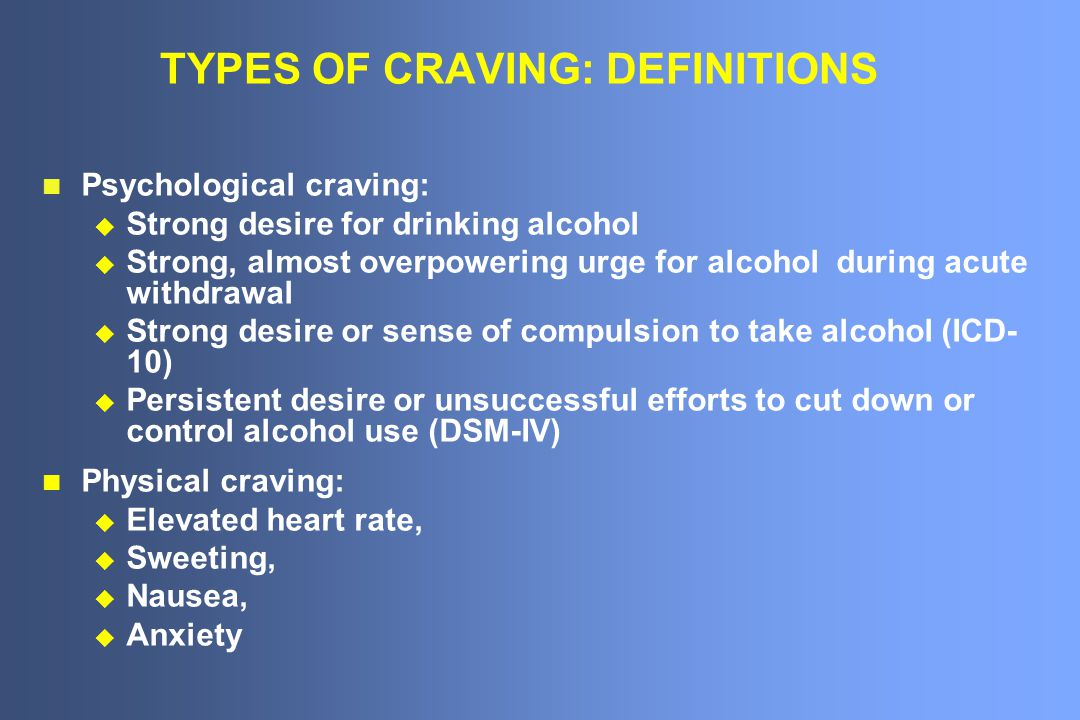 TYPES OF CRAVING: DEFINITIONS