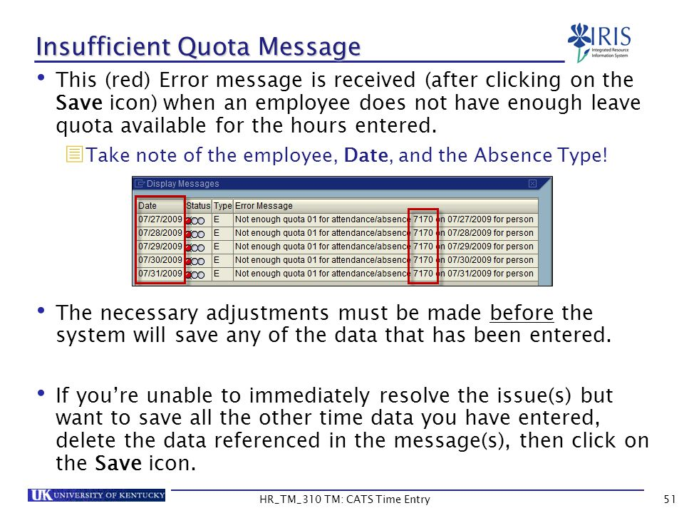 Insufficient Quota Message