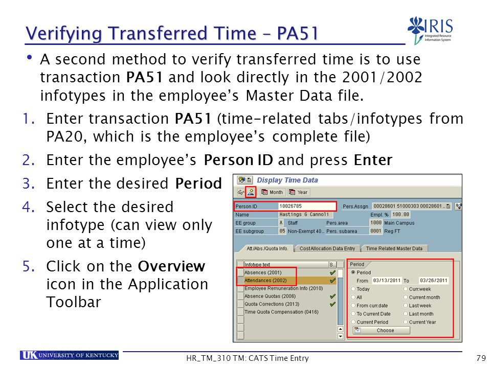 Verifying Transferred Time – PA51