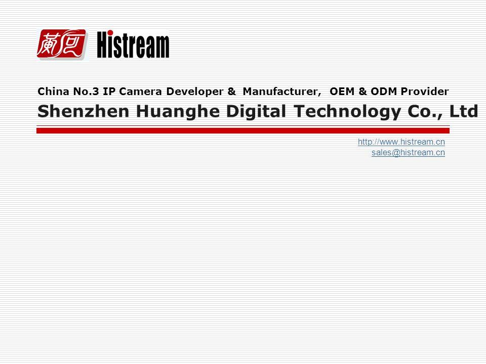 http://www.histream.cn sales@histream.cn