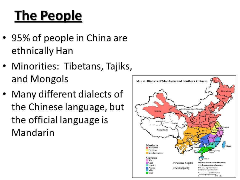 The People 95% of people in China are ethnically Han