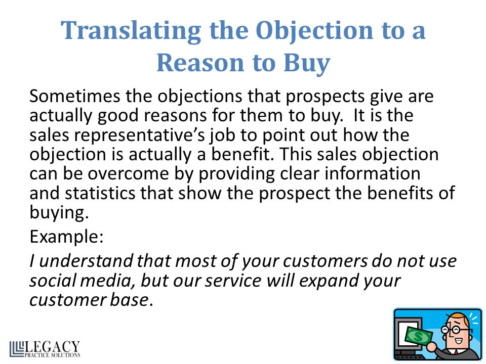 Translating the Objection to a Reason to Buy