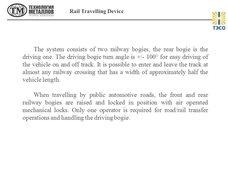 Rail Travelling Device