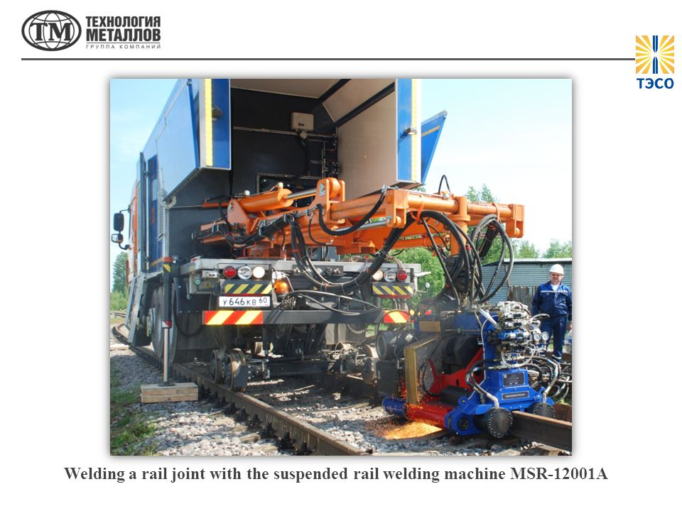 Welding a rail joint with the suspended rail welding machine MSR-12001А