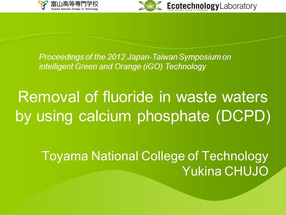 Fluoride Wastewater treatment