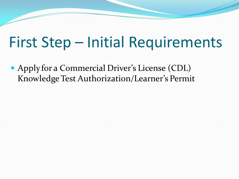 First Step – Initial Requirements