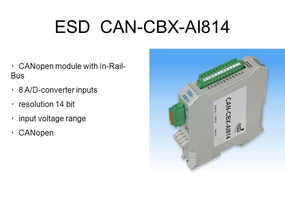 ESD CAN-CBX-AI814 ・CANopen module with In-Rail-Bus