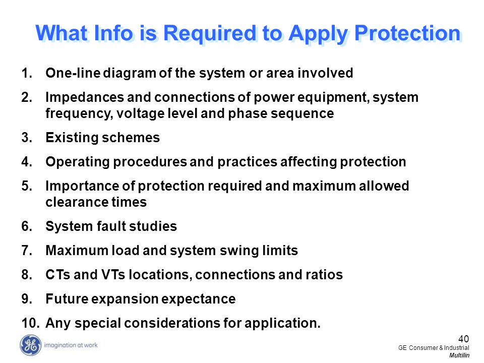 What Info is Required to Apply Protection