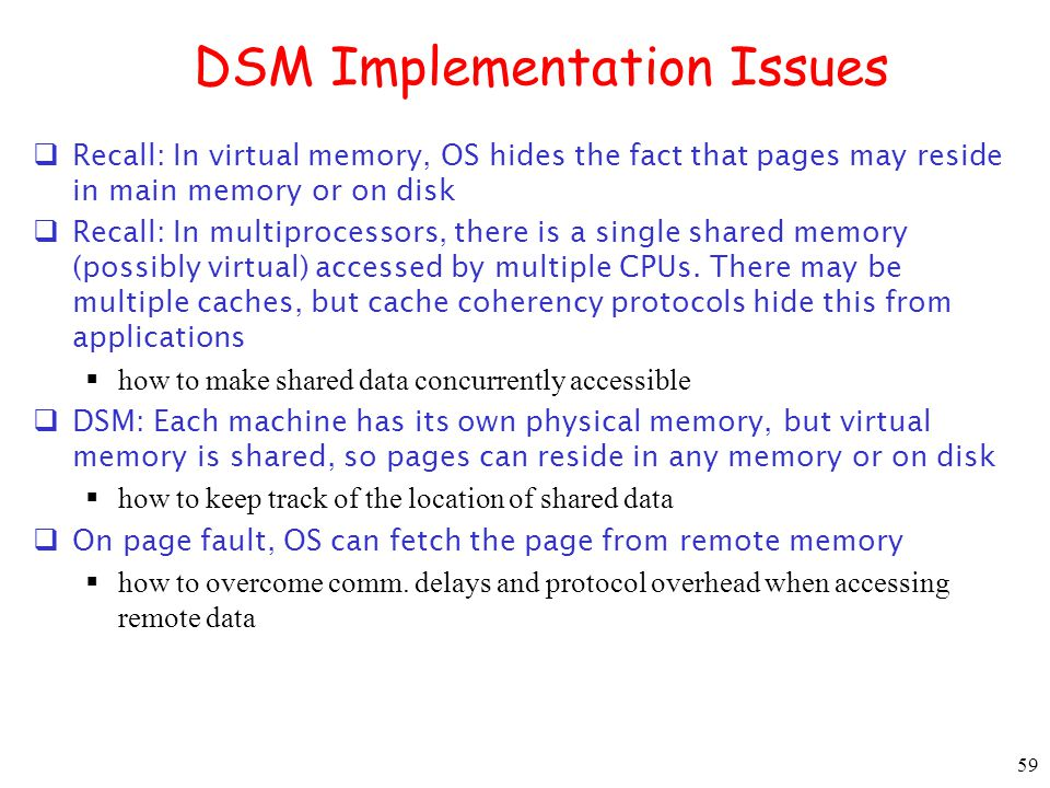DSM Implementation Issues