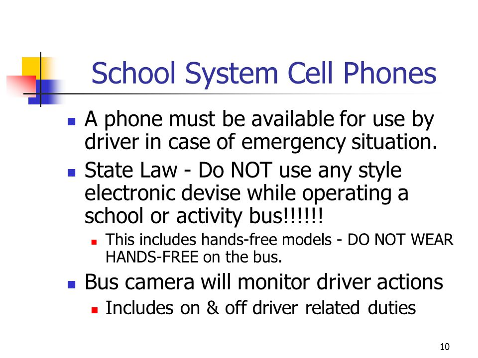School System Cell Phones