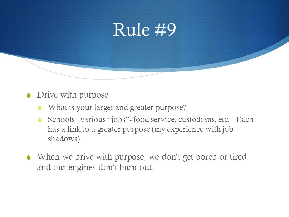 Rule #9 Drive with purpose