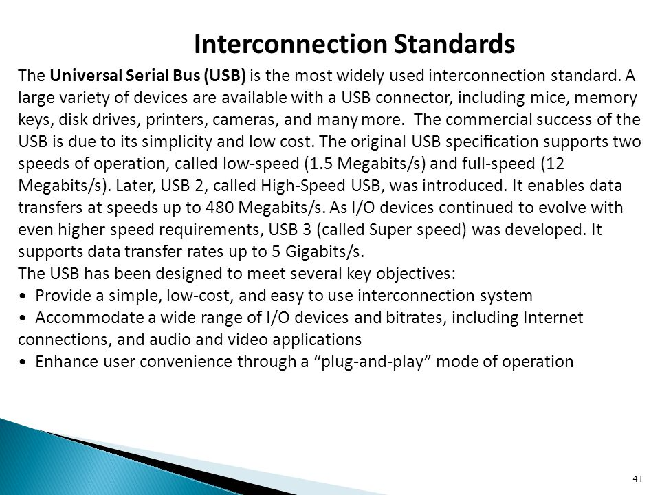 Interconnection Standards