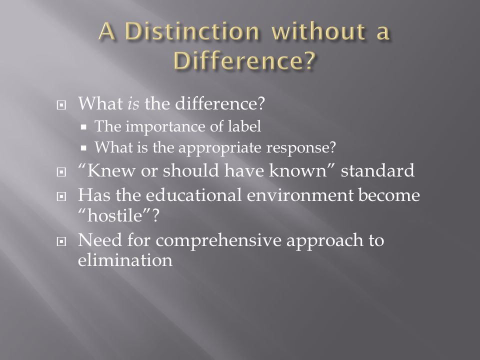 A Distinction without a Difference
