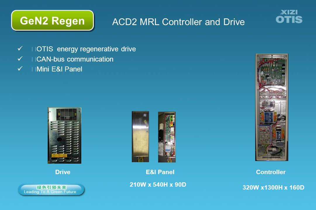 GeN2 Regen ACD2 MRL Controller and Drive
