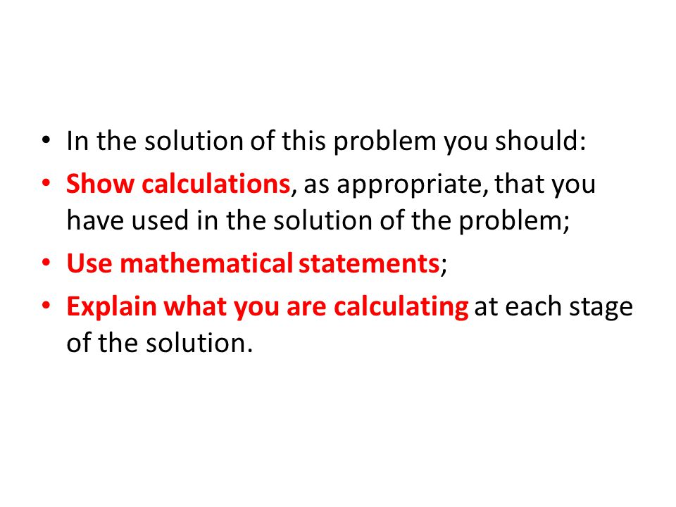 In the solution of this problem you should: