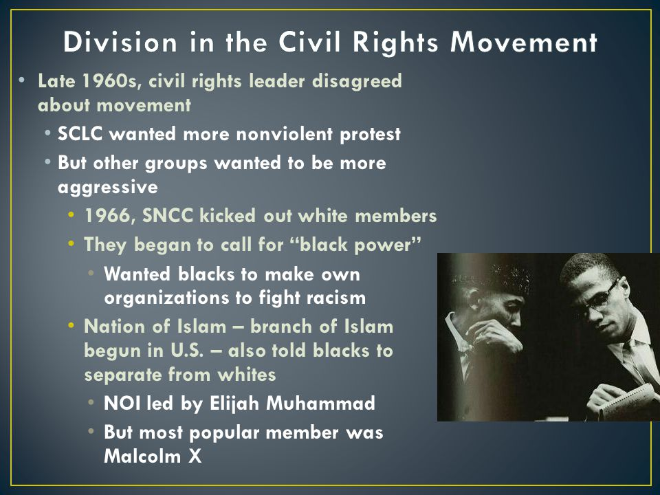 Division in the Civil Rights Movement