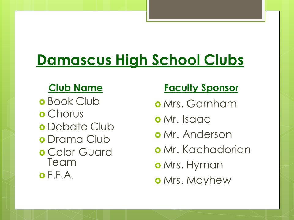 Damascus High School Clubs