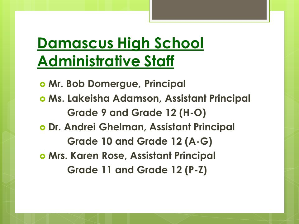 Damascus High School Administrative Staff