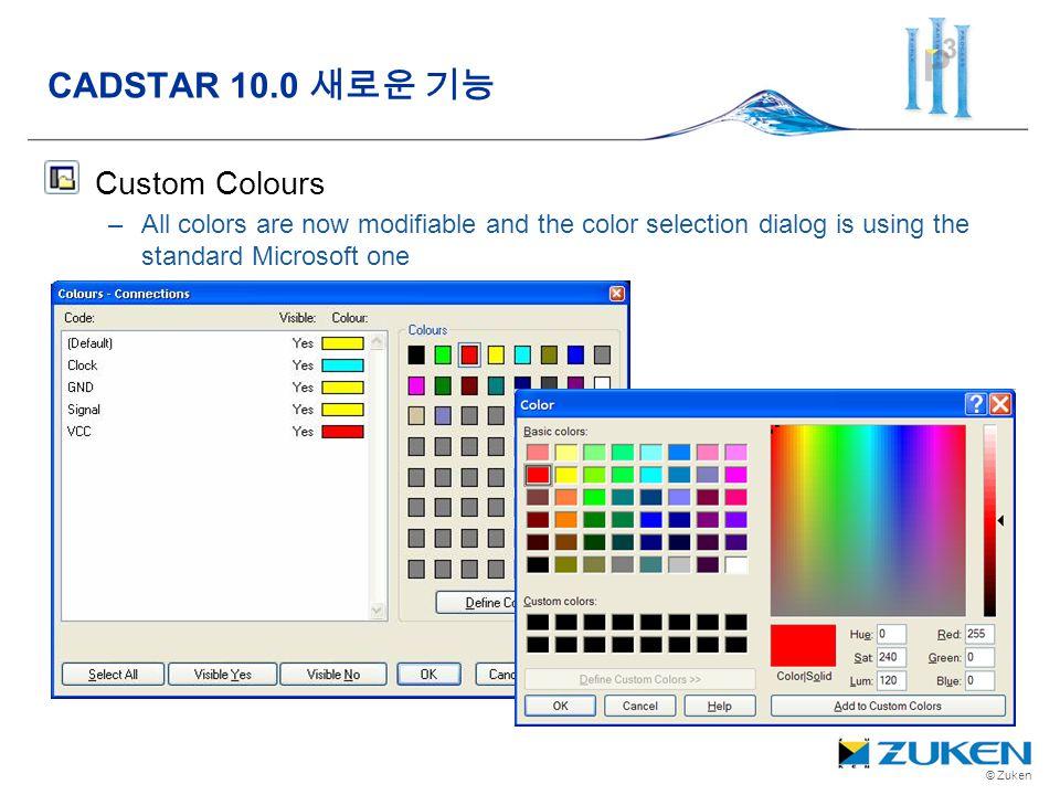 CADSTAR 10.0 새로운 기능 Custom Colours