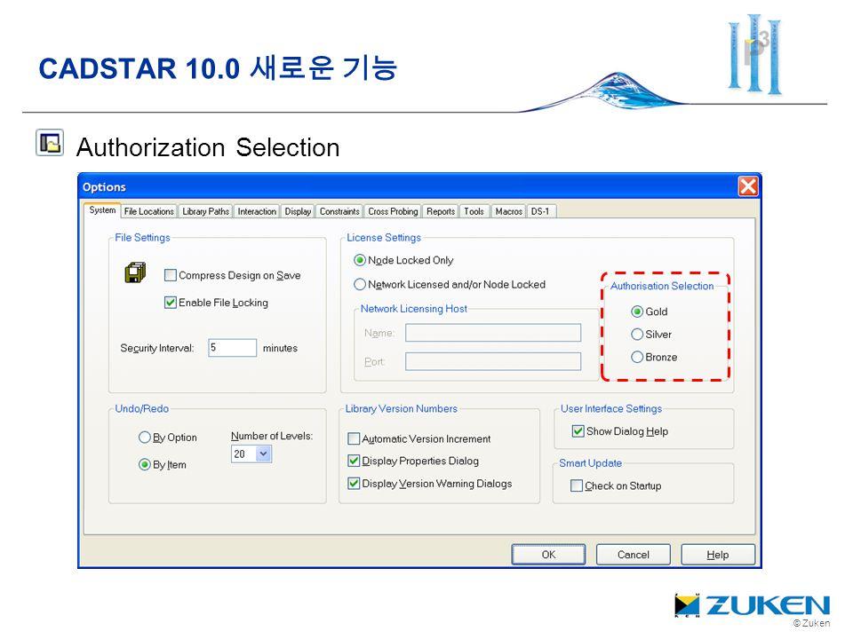 CADSTAR 10.0 새로운 기능 Authorization Selection