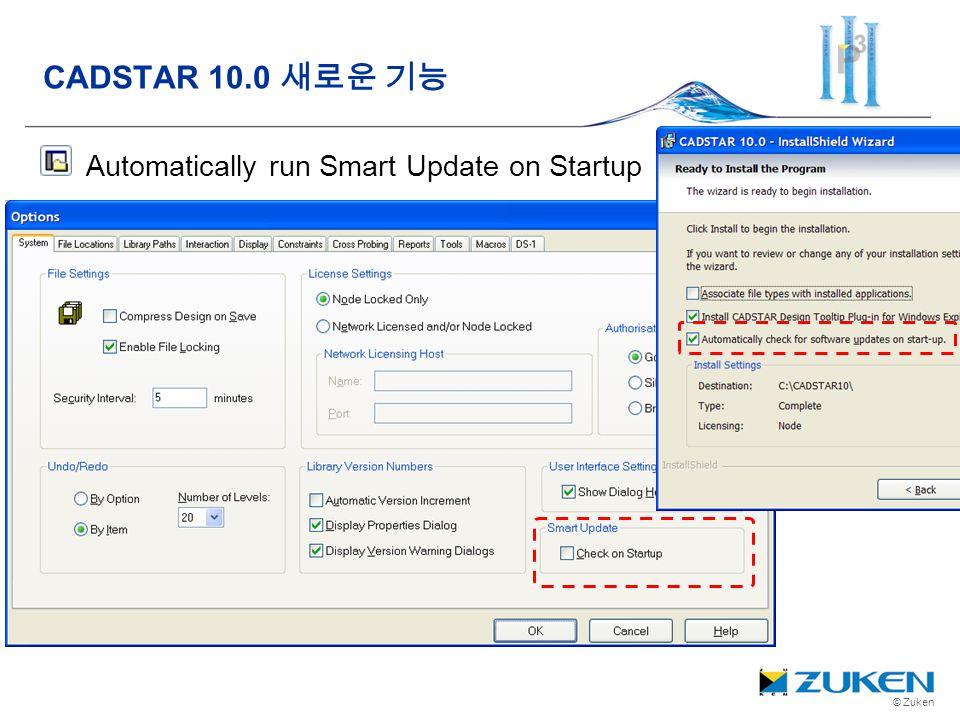 CADSTAR 10.0 새로운 기능 Automatically run Smart Update on Startup