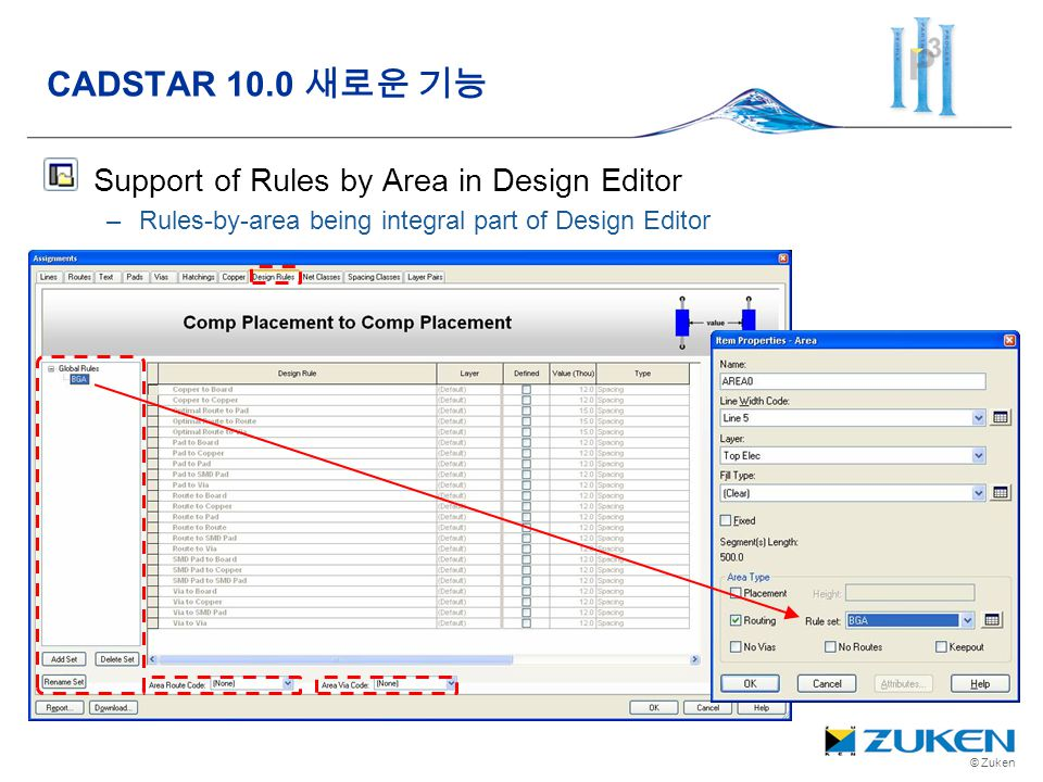 CADSTAR 10.0 새로운 기능 Support of Rules by Area in Design Editor