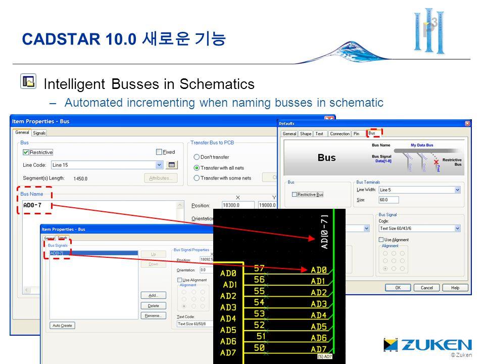 CADSTAR 10.0 새로운 기능 Intelligent Busses in Schematics