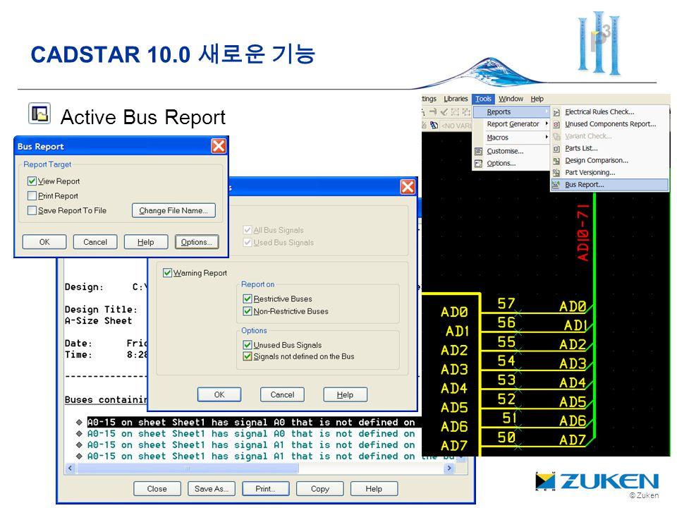 CADSTAR 10.0 새로운 기능 Active Bus Report