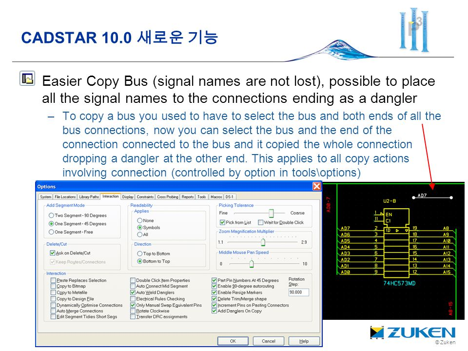 CADSTAR 10.0 새로운 기능 Easier Copy Bus (signal names are not lost), possible to place all the signal names to the connections ending as a dangler.