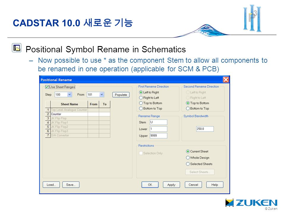 CADSTAR 10.0 새로운 기능 Positional Symbol Rename in Schematics