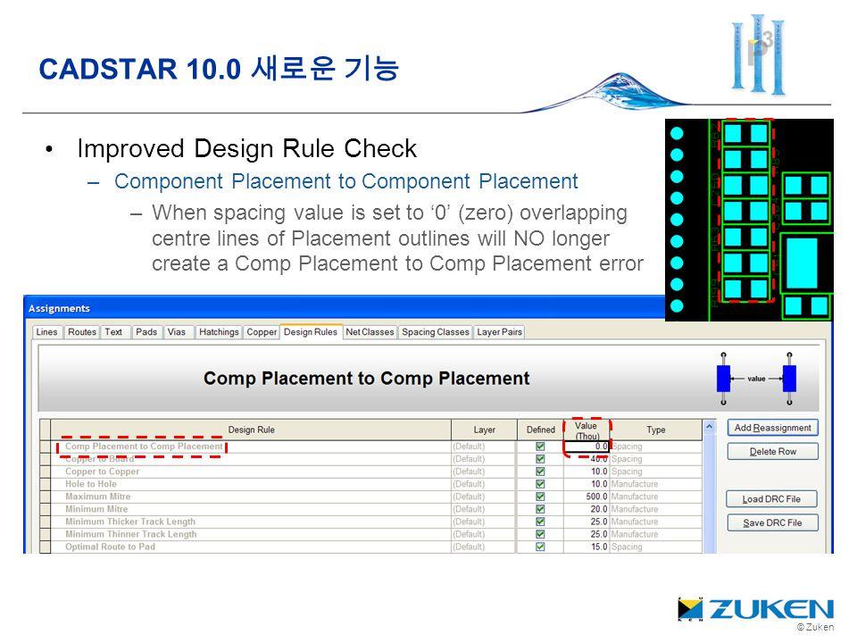 CADSTAR 10.0 새로운 기능 Improved Design Rule Check