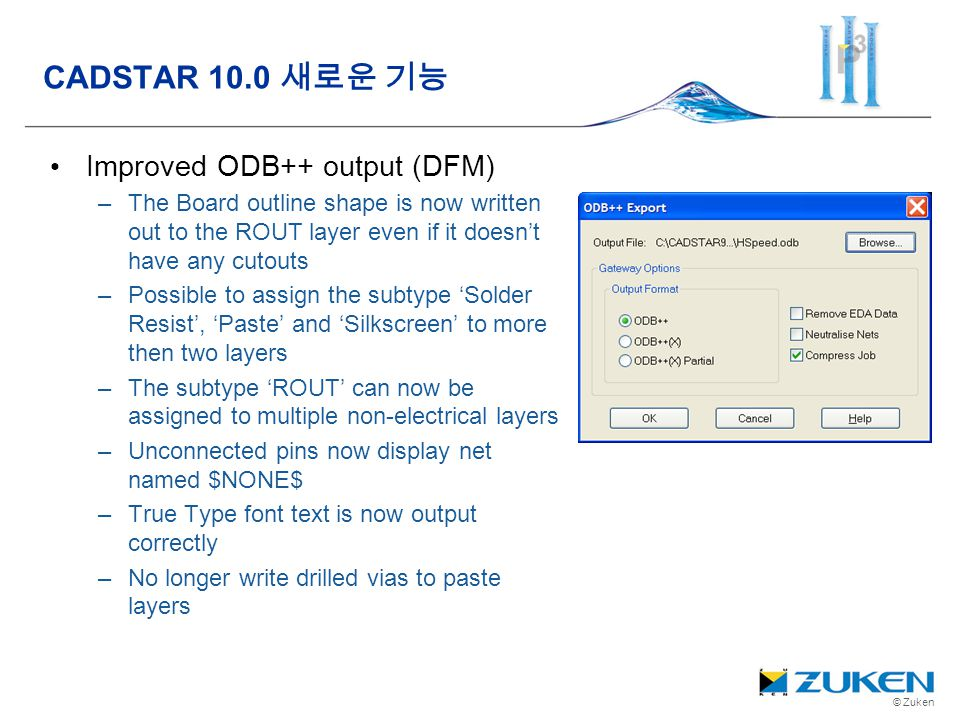 CADSTAR 10.0 새로운 기능 Improved ODB++ output (DFM)