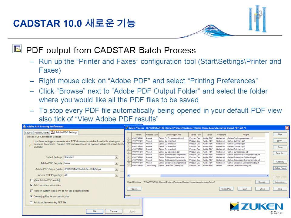 CADSTAR 10.0 새로운 기능 PDF output from CADSTAR Batch Process