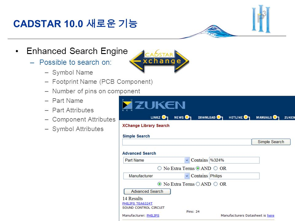 CADSTAR 10.0 새로운 기능 Enhanced Search Engine Possible to search on: