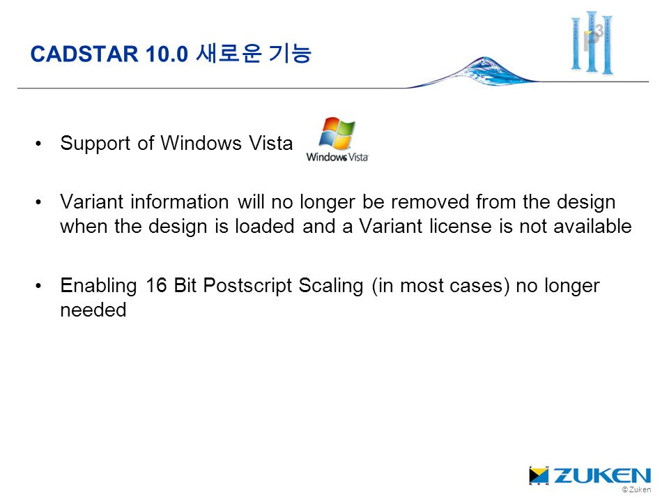 CADSTAR 10.0 새로운 기능 Support of Windows Vista
