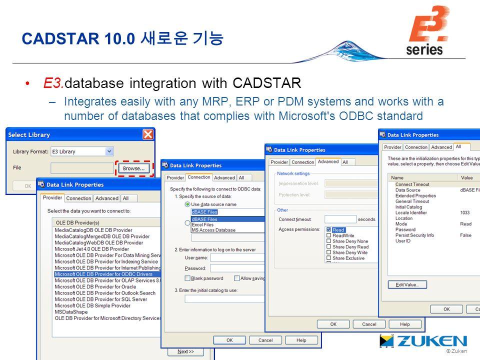 CADSTAR 10.0 새로운 기능 E3.database integration with CADSTAR