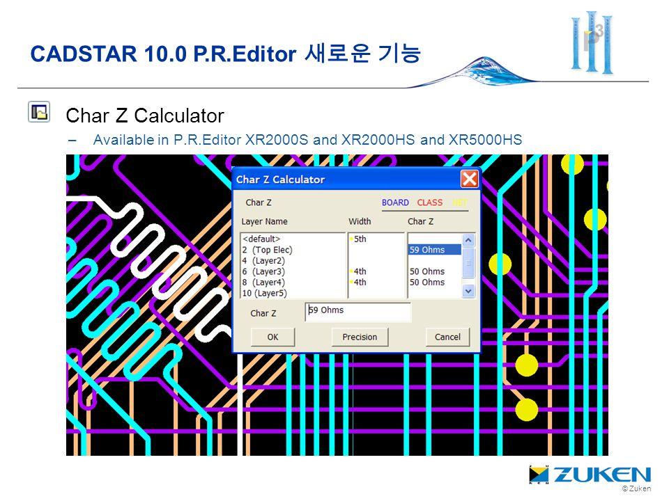 CADSTAR 10.0 P.R.Editor 새로운 기능